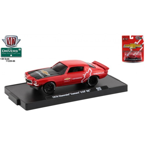 M2 Machines Drivers Release 66 - 1970 Chevrolet Camaro Z/28 RS