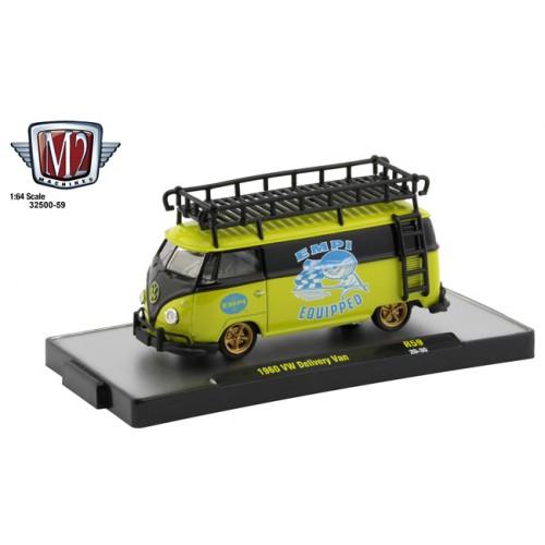 M2 Machines Auto-Thentics Release 59 - 1960 Volkswagen Delivery Van