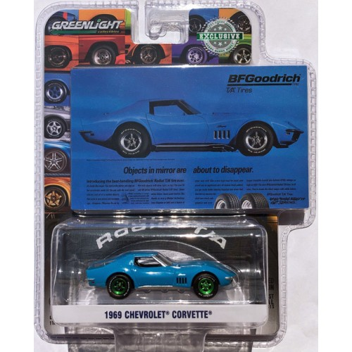 Greenlight Hobby Exclusive - 1969 Chevrolet Corvette GREEN MACHINE