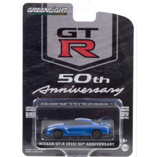 Greenlight Anniversary Collection Series 11 - 2016 Nissan GT-R
