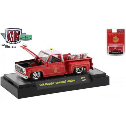 M2 Machines Hobby Exclusive - 1976 Chevy Scottsdale Custom Fire Chief