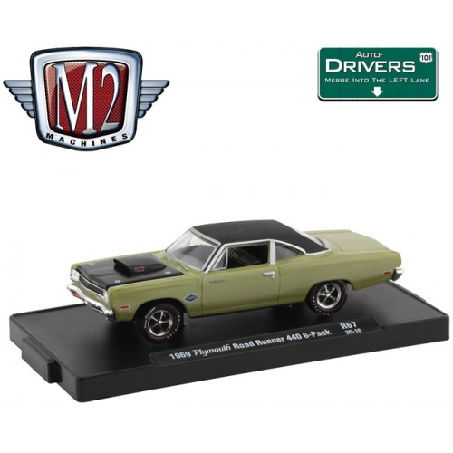 M2 Machines Drivers Release 67 - 1969 Plymouth Road Runner 440-6 Pack