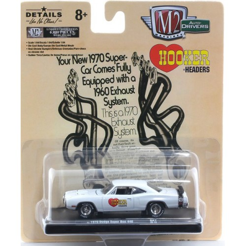M2 Machines Drivers Release 67 - 1970 Dodge Super Bee 440