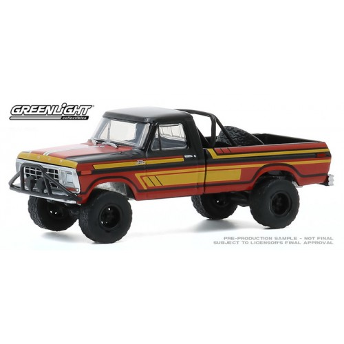 Greenlight All-Terrain Series 10 - 1978 Ford F-250 with Off-Road Parts
