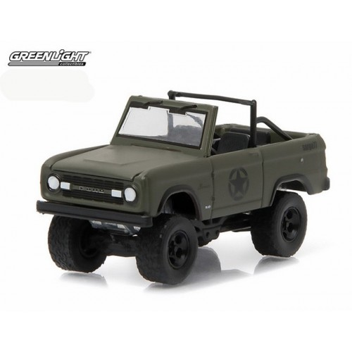 Hobby Exclusive - 1977 Ford Bronco
