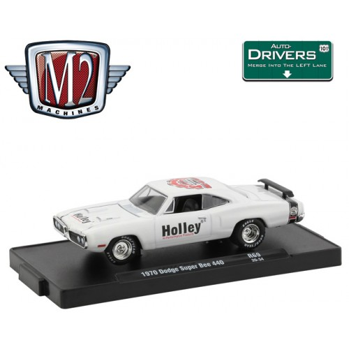 M2 Machines Drivers Release 69 -  1970 Dodge Super Bee 440