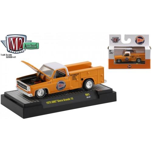 M2 Machines Auto-Trucks Release 61 - 1975 GMC Sierra Grande 15