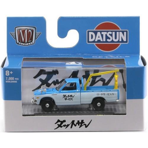 M2 Machines Auto-Trucks Release 61 - 1978 Datsun Tow Truck