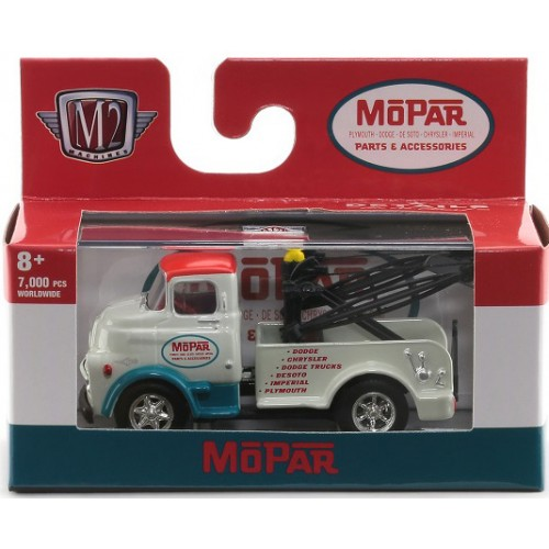 M2 Machines Auto-Trucks Release 61 - 1957 Dodge COE Tow Truck
