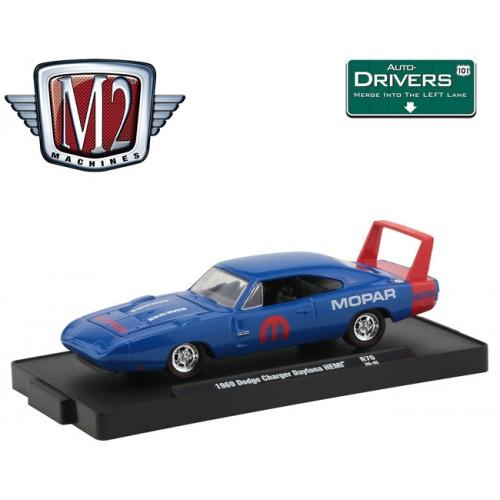 M2 Machines Drivers Release 70 - 1969 Dodge Charger Daytona HEMI