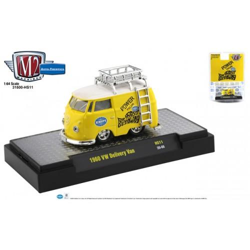 M2 Machines Hobby Exclusive - 1960 Volkswagen Delivery Van