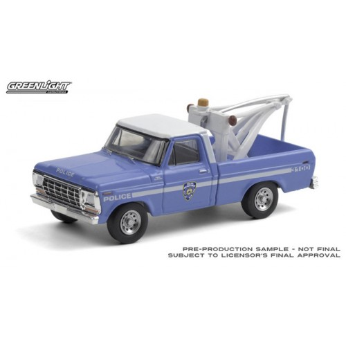 Greenlight Hobby Exclusive - 1979 Ford F-250 with Drop In Tow Hook NYPD