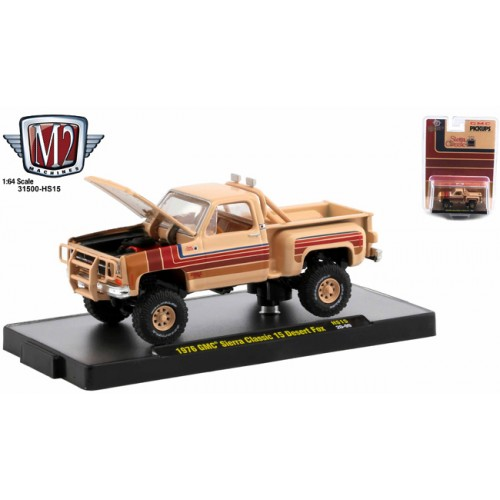 M2 Machines Hobby Exclusive - 1976 GMC Sierra Classic 15 Desert Fox