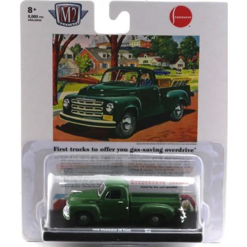 M2 Machines Drivers Release 71 - 1950 Studebaker 2R Truck