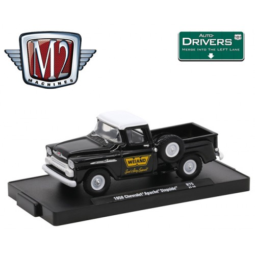 M2 Machines Drivers Release 75 - 1958 Chevrolet Apache Truck