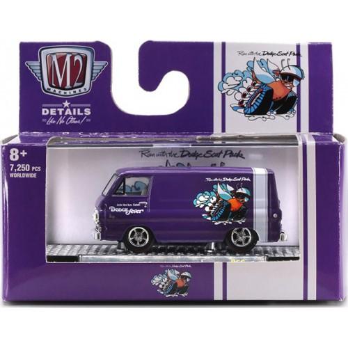M2 Machines Auto-Thentics Release 66 - 1964 Dodge A100 Panel Van