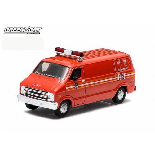 Hobby Exclusive - 1976 Dodge B-100 Haz-Mat Operations Van