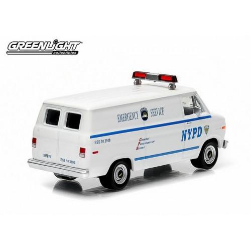 Hobby Exclusive - 1977 Chevy G20 Emergency Service Van