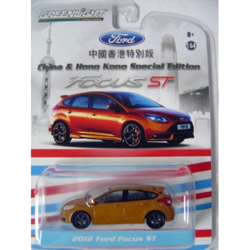 Hobby Exclusive - 2012 Ford Focus ST