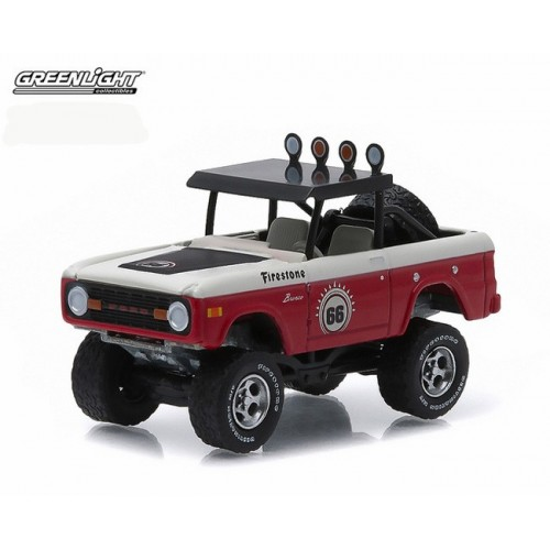 All-Terrain Series 2 - 1966 Ford Bronco
